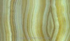 White Honey Onyx